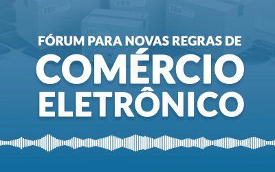 HL 06 – Fórum para novas regras de comercio eletrônico.