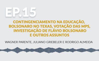 Contingenciamento na Educação, Investigação de Flávio Bolsonaro